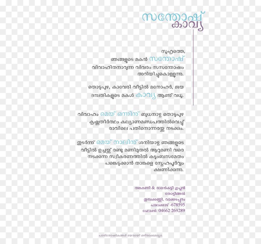 Wedding Invitation Hindu Wedding Malayalam Letter Wedding Card