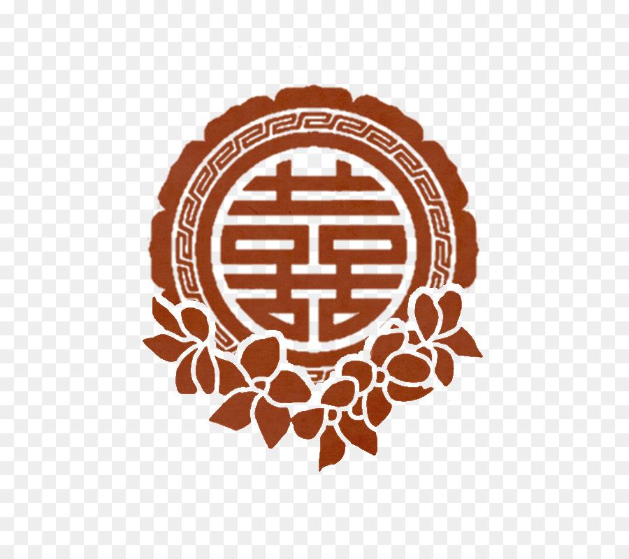 Double Happiness Symbol Clip Art Jasmine Tea Png Download 800