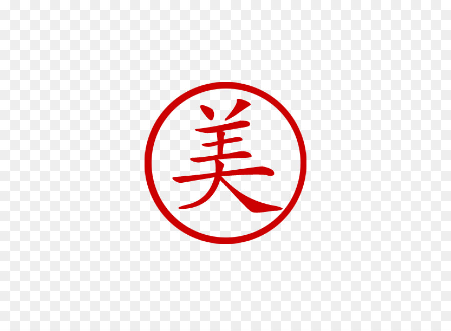 Symbol Chinese Characters Kanji Meaning Mid Autumn Vector Png