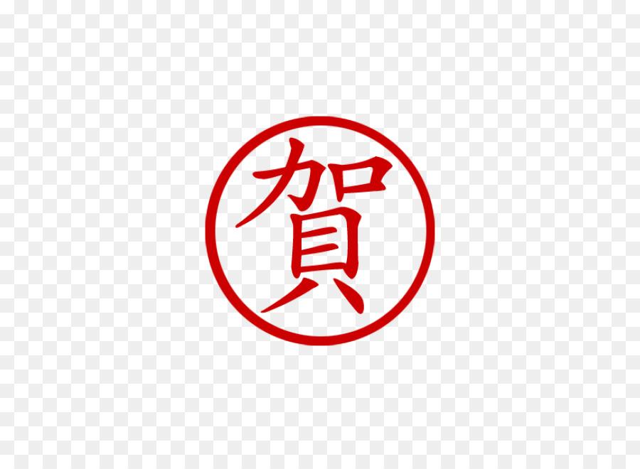 Chinese New Year Symbol Chinese Characters Snake Chinese Zodiac