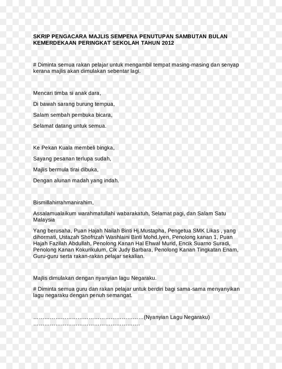 Addendum Rental Agreement Lease Form Template Merdeka Malaysia Png - Addendum template word