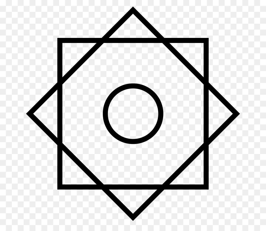 Quran Rub El Hizb Symbols Of Islam Lakshminarasimha Vector Png