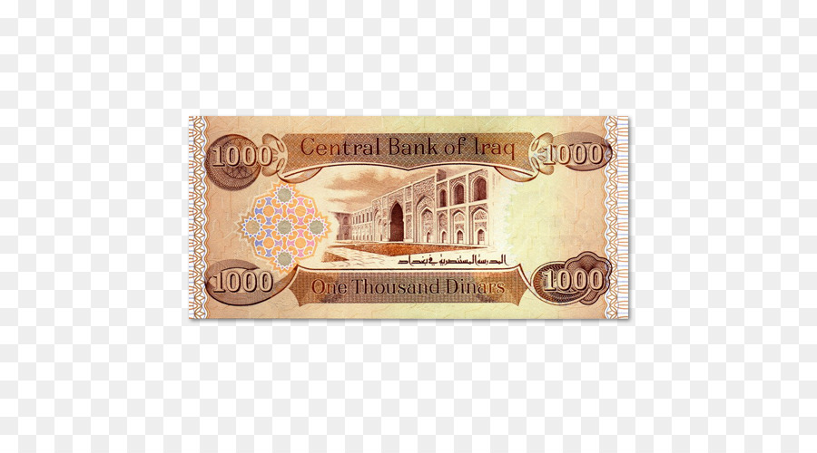 Iraqi Dinar Banknote Denomination Currency Egyptian Pound Png