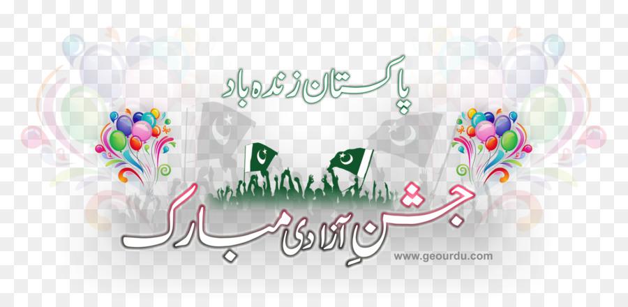 Desktop wallpaper urdu eid mubarak mubarak png download 1919924 desktop wallpaper urdu eid mubarak mubarak m4hsunfo