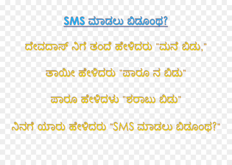 Kannada sms message love good morning greetings png download 874 kannada sms message love good morning greetings m4hsunfo