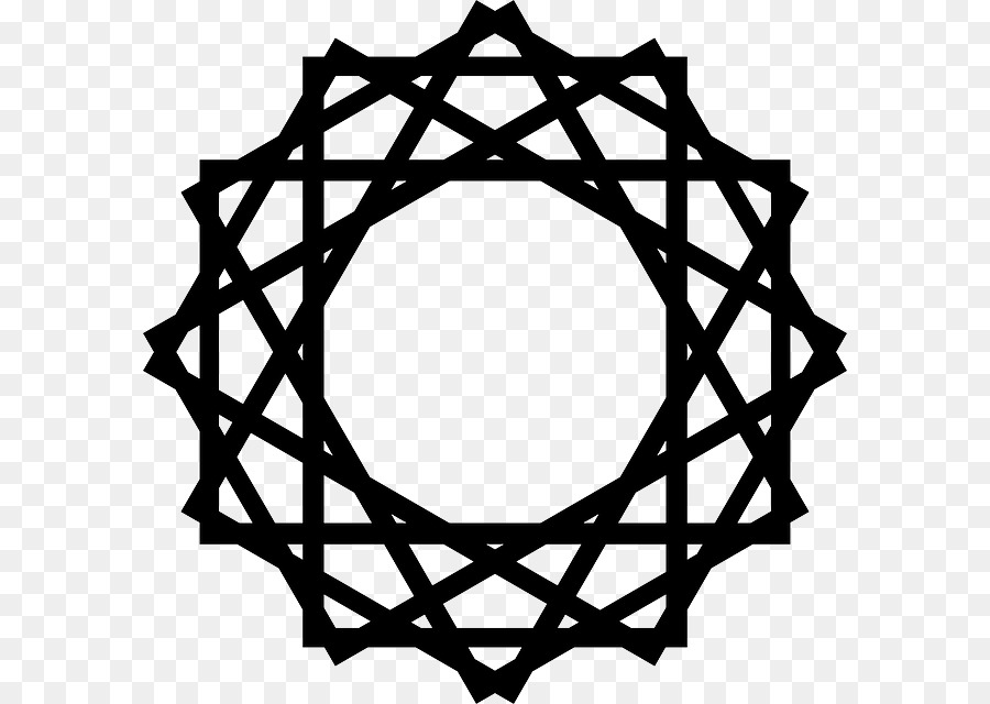 Symbols Of Islam Islamic Art Islamic Geometric Patterns Clip Art