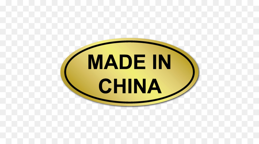 Made In China Sticker Label Country Of Origin Gold Foil Png 500 Free Transpa