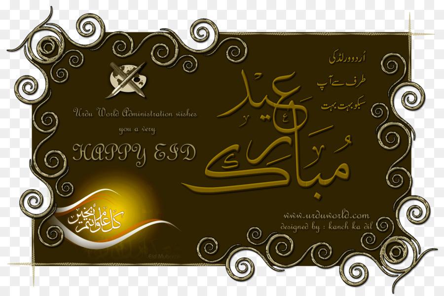 Eid al fitr eid mubarak eid al adha ramadan greeting note cards eid al fitr eid mubarak eid al adha ramadan greeting note cards happy eid mubarak m4hsunfo