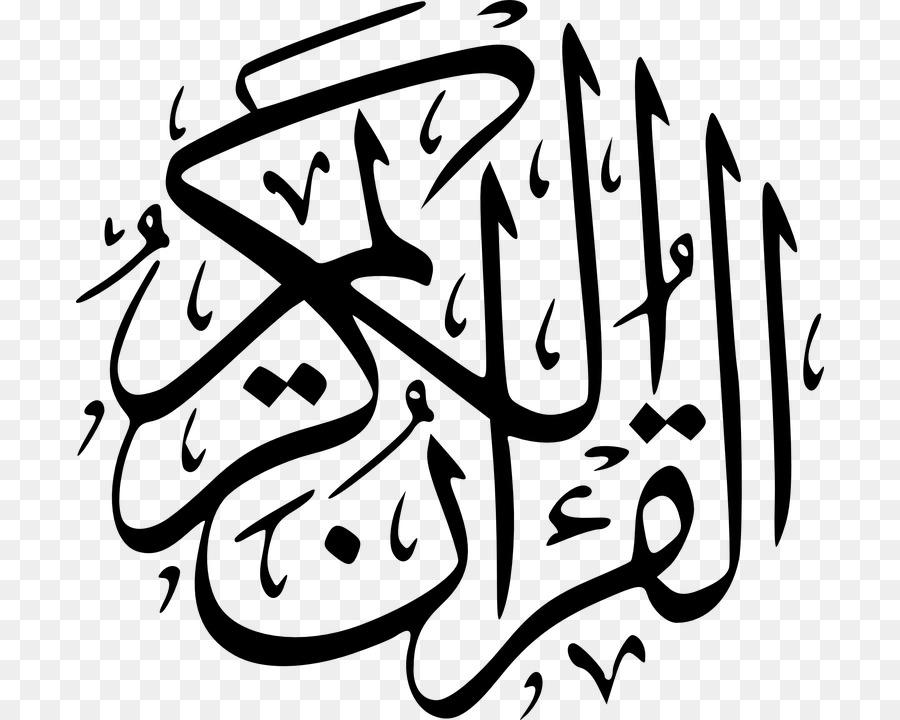 Corán Islámico caligrafía caligrafía árabe Basmala - corán karem png ...