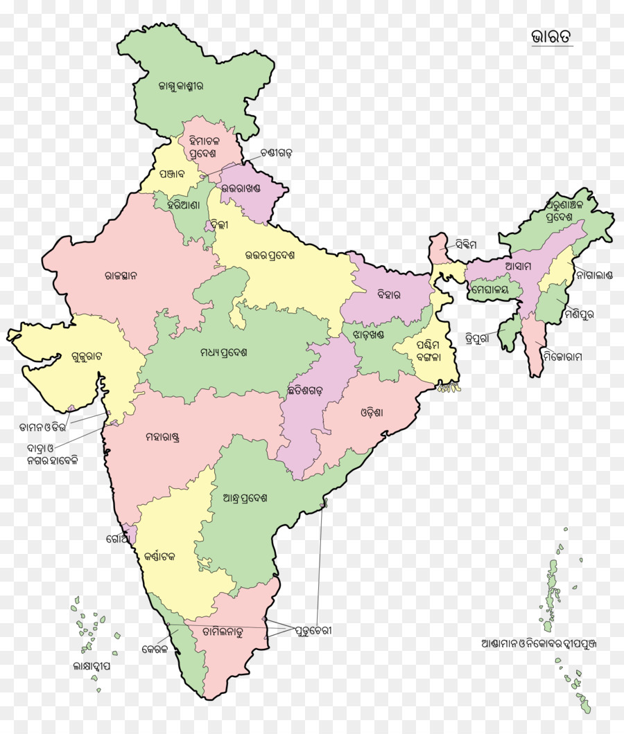 States and territories of India Map Union territory - map of india ...