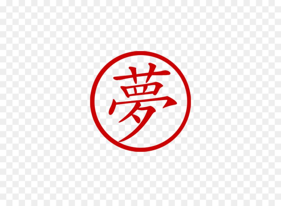 Kanji Box Japanische Schriftzeichen Kollektion Entwerfen Mit Kanji