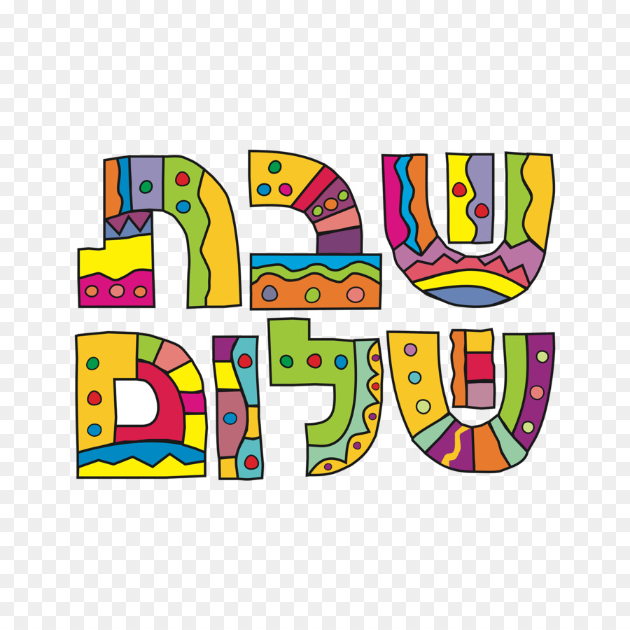 Shabbat Shalom Jewish Greetings Synagogue Clip Art A Lively