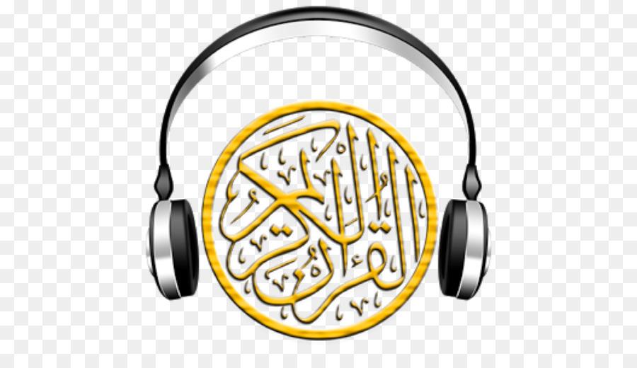 png download - 512*512 - Free Transparent Quran png Download
