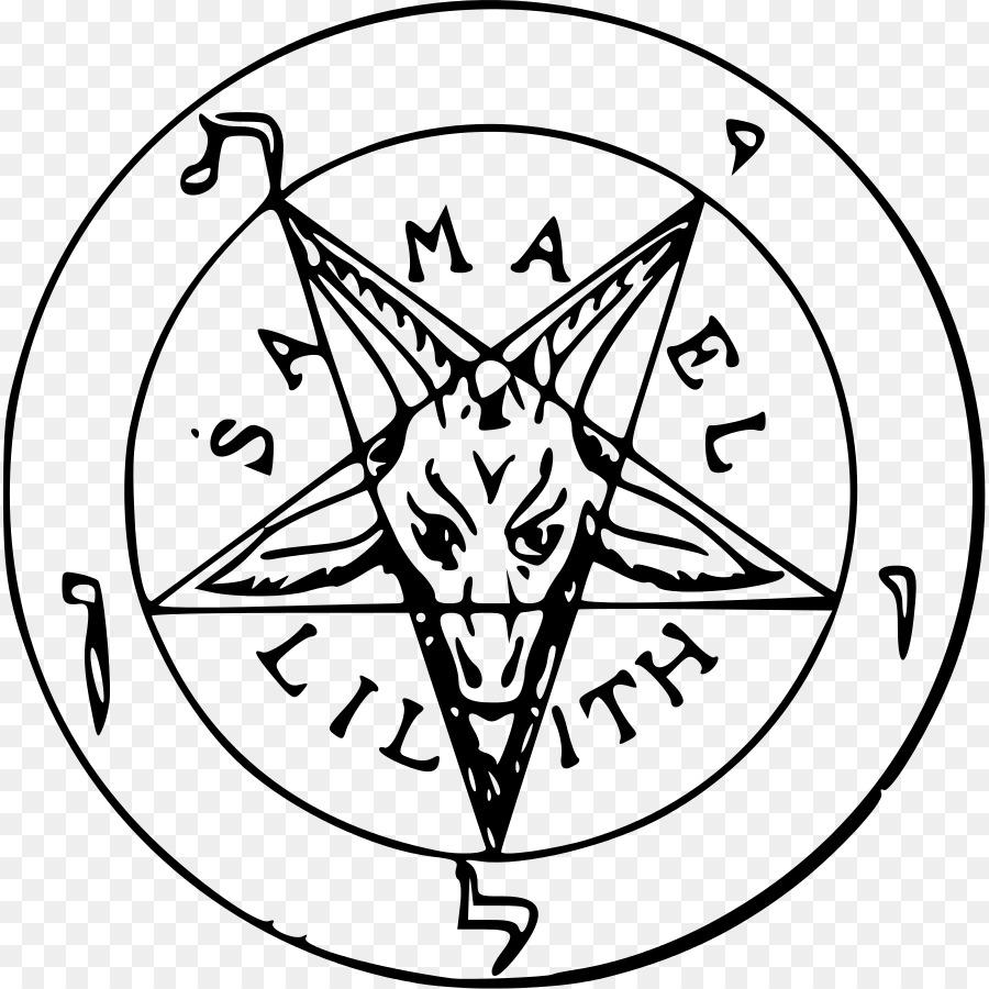 Church Of Satan The Satanic Bible Sigil Of Baphomet Pentagram