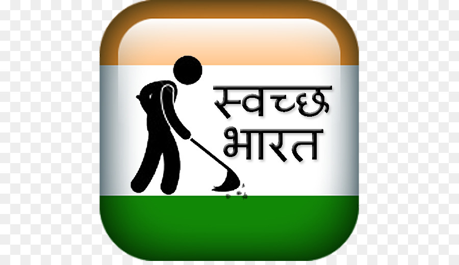Swachh Bharat Abhiyan Clean India Logo Quiz 2017 India Png