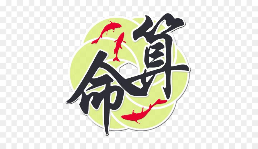 China Chinese Characters Symbol Translation Hi Res Png Download