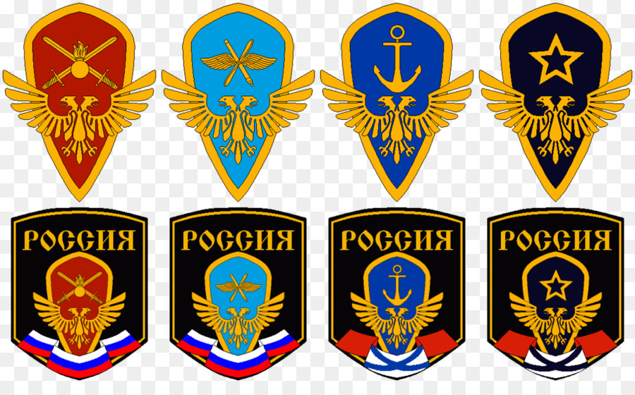 Military Rank Army Emblem Deviantart Armed Forces Day Png Download