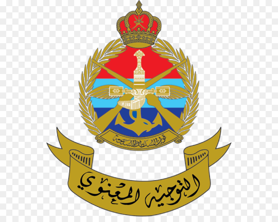 Royal Army Of Oman Major General Commander In Chief Supplier