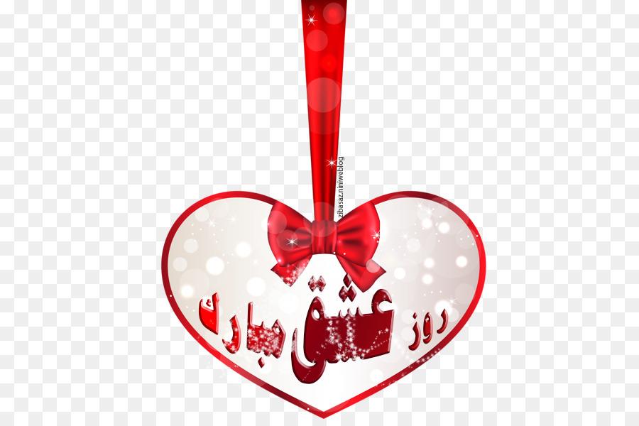 Liebe Valentinstag Freundschaft Clipart Herz Dekoration Png