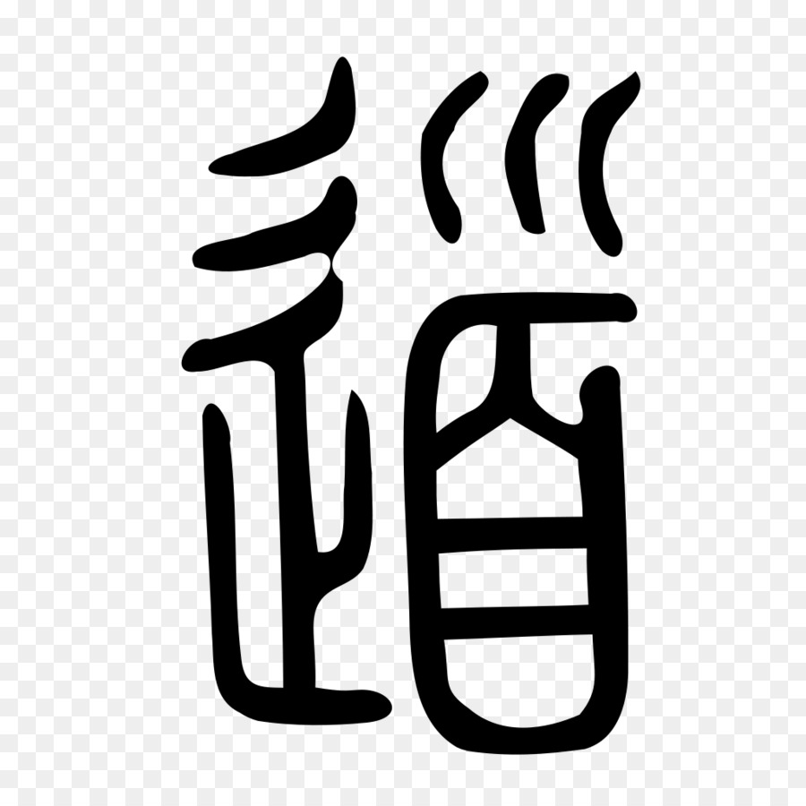 Small Seal Script Tao Te Ching Chinese Characters Chinese