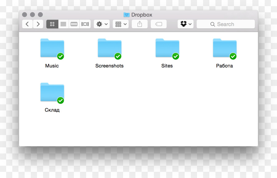 dropbox for mac el capitan download