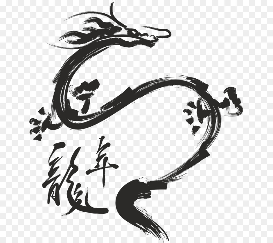 Chinese Calligraphy Chinese Dragon Chinese Characters Dragon Png