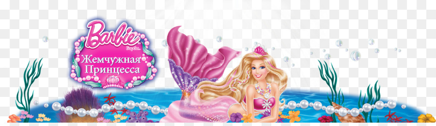 Barbie Ken Doll Desktop Wallpaper Pearl Barbie Png Download 1332