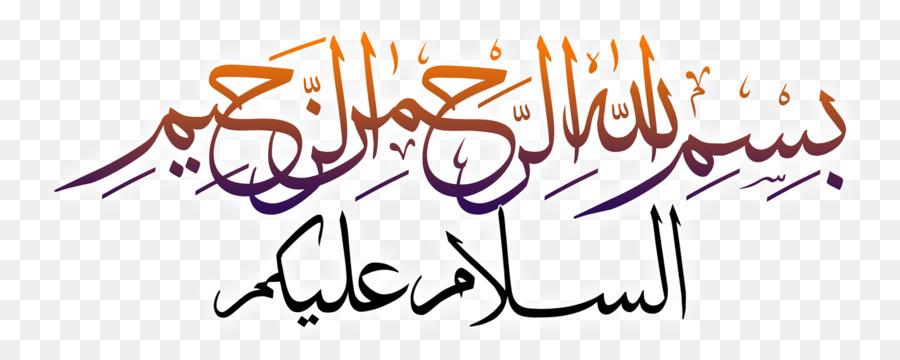Corán Basmala Allah Caligrafía - corán para niño Formatos De Archivo ...