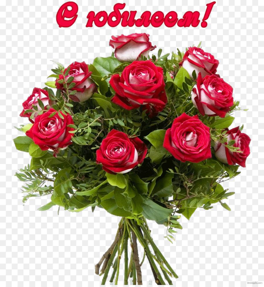 Flower bouquet birthday money creativity daytime 65 png download flower bouquet birthday money creativity daytime 65 izmirmasajfo