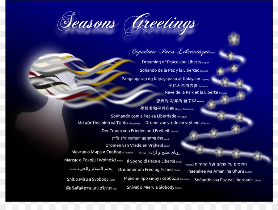 christmas blessings prayers and poems to celebrate the season wish christmas eve ramadan kareem background