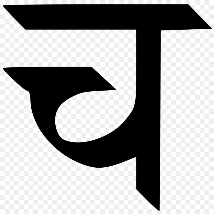 Devanagari wikipedia letter angle monochrome photography png