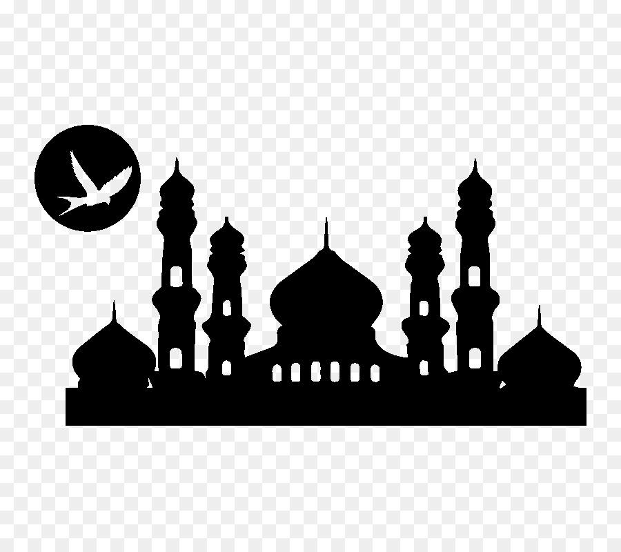 Eid mubarak eid al fitr urdu poetry eid al adha mecca ramadan png eid mubarak eid al fitr urdu poetry eid al adha mecca ramadan m4hsunfo