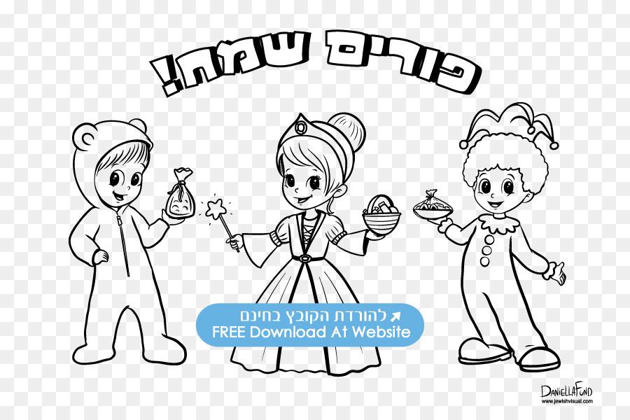 Purim libro para Colorear de Niño Judío de vacaciones - niño png ...