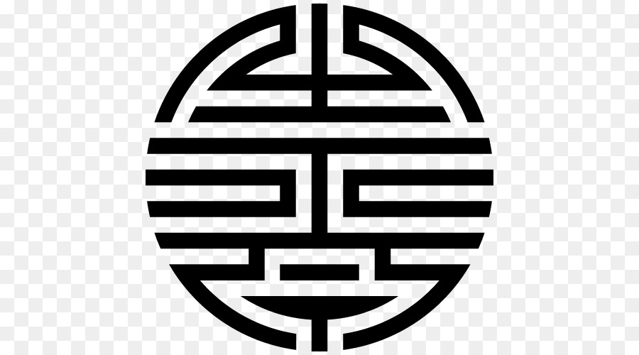 China Shou Chinese Characters Double Happiness Symbol Guoqingyou