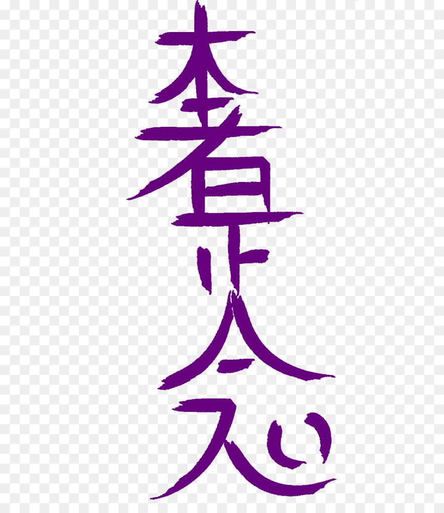 Reiki Symbol Chakra Nen Symbol Png Download 5621024 Free