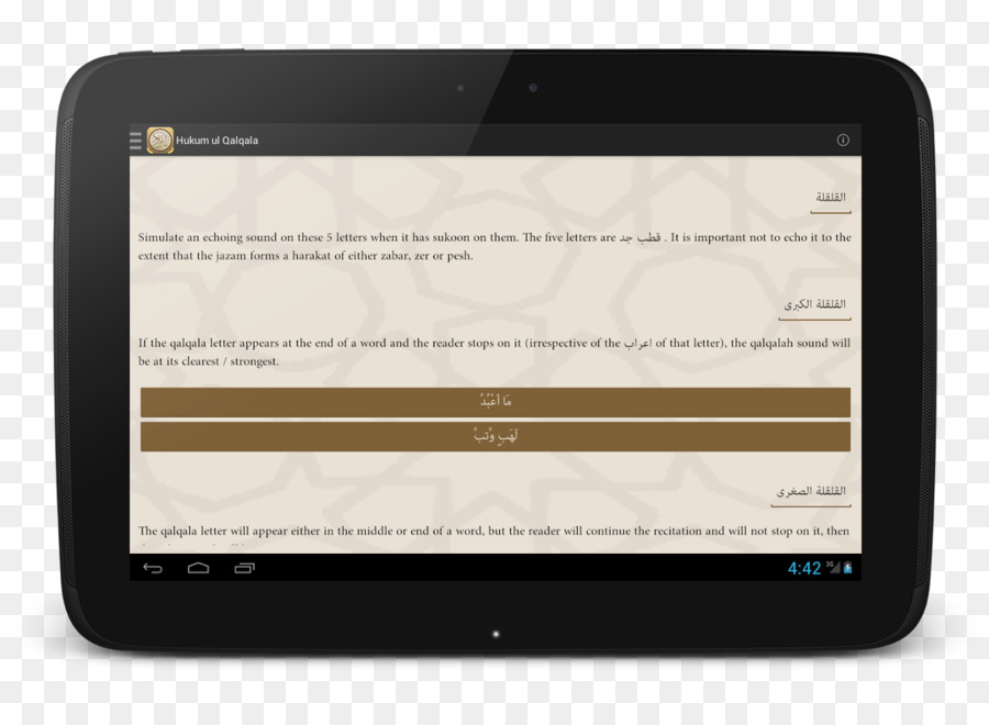 Qur'an Tajwid Nasalization Android - quran app png download - 1420