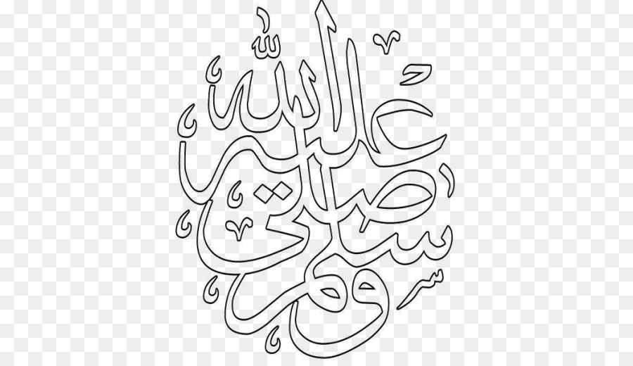 Coloring Pages Arabic calligraphy Android Islamic calligraphy - png ...