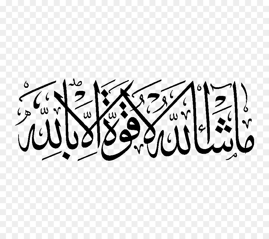 Islamic Background Black png download - 800*800 - Free