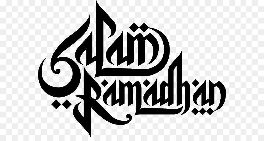 Ramadan eid al fitr islam greeting muslim ramadan png download ramadan eid al fitr islam greeting muslim ramadan m4hsunfo