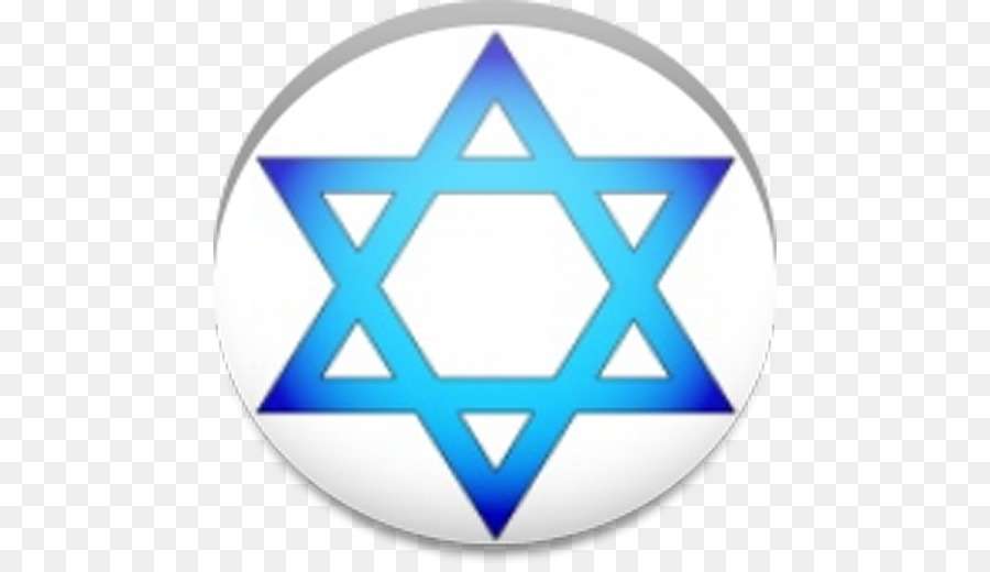 Star Of David Flag Of Israel Judaism Jewish Symbolism Judaism Png
