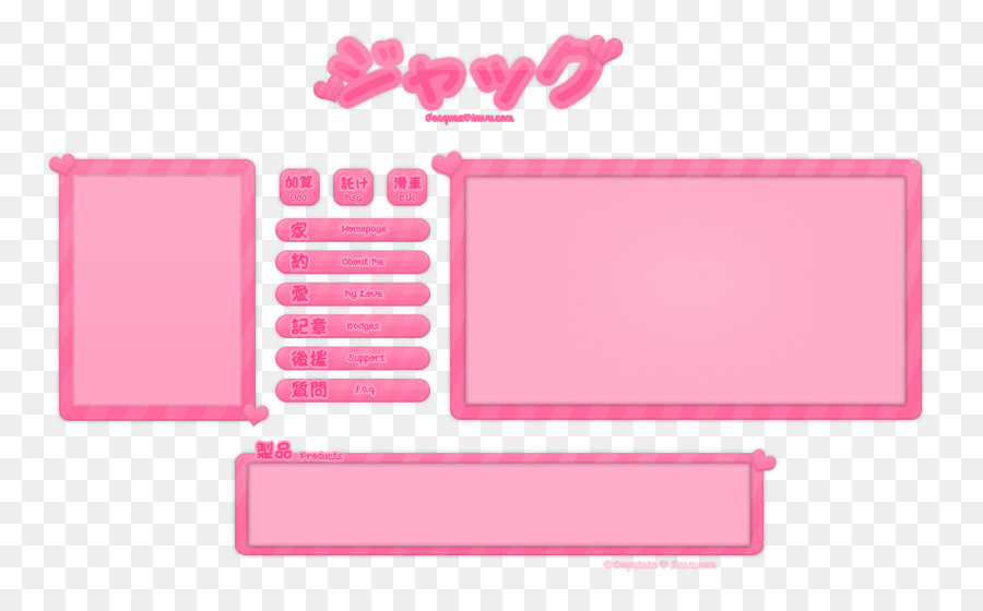 Pink Background png download - 950*577 - Free Transparent