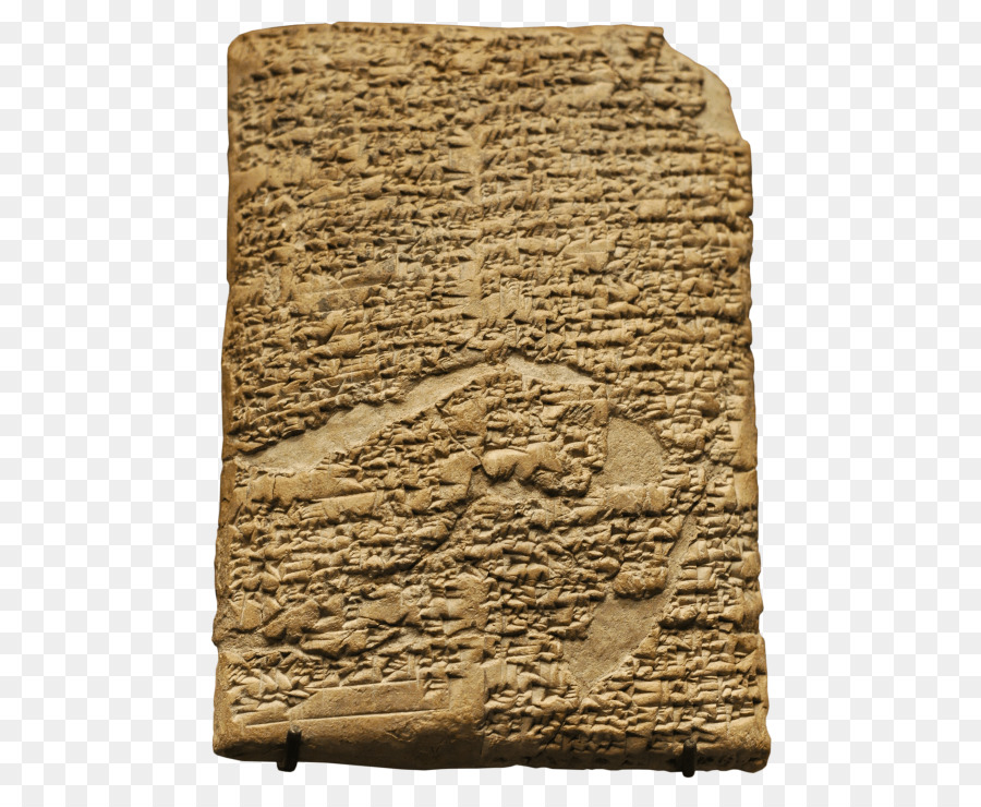 a description of the brief on the code of hammurabi Hammurabi (standing), depicted as receiving his royal insignia from shamash (or possibly marduk)hammurabi holds his hands over his mouth as a sign of prayer (relief on the upper part of the stele of hammurabi's code of laws.