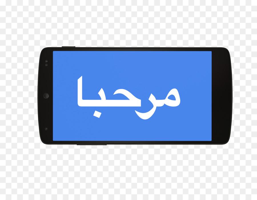 download google translator app