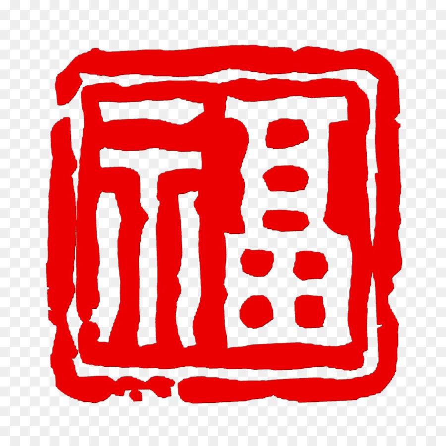 Fuzhou Chow Tai Fook Otcmktscjewy Company Organization Wax Seal