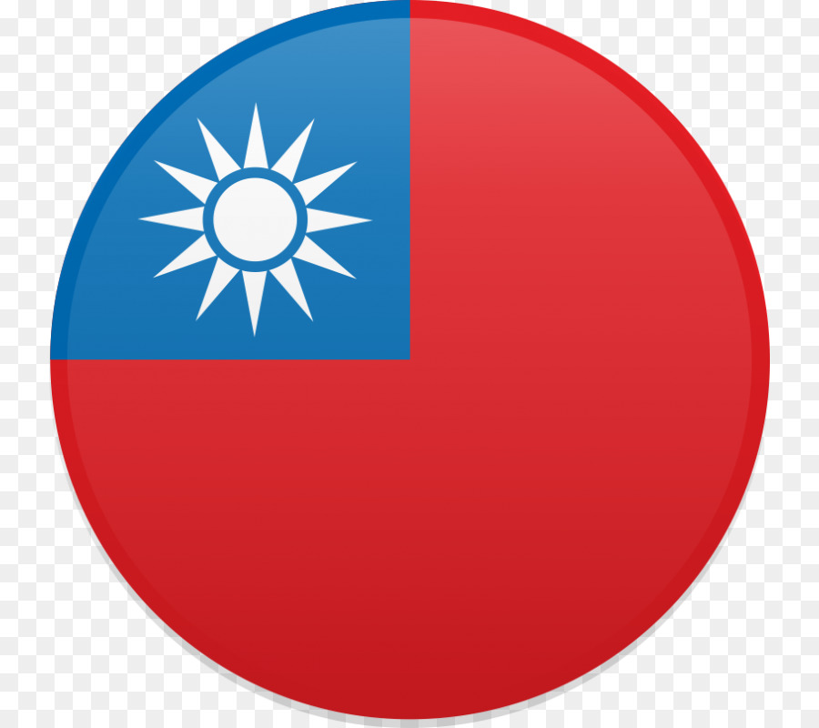 Iscar Metalworking New Taiwan Dollar Carbide Emoji Others Png