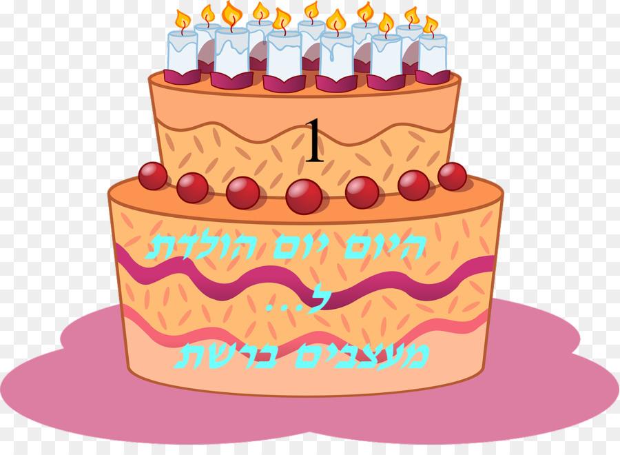 Geburtstag Kuchen Schokolade Kuchen Clip Art Schokoladenkuchen Png