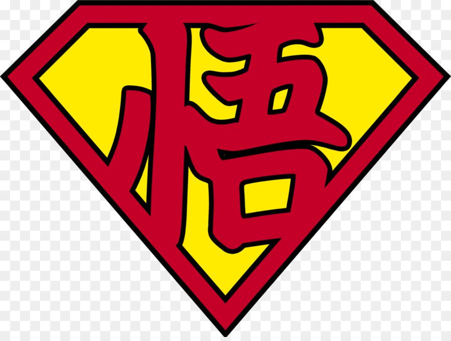 Superman Logo Drawing Superman Png Download 1024765 Free
