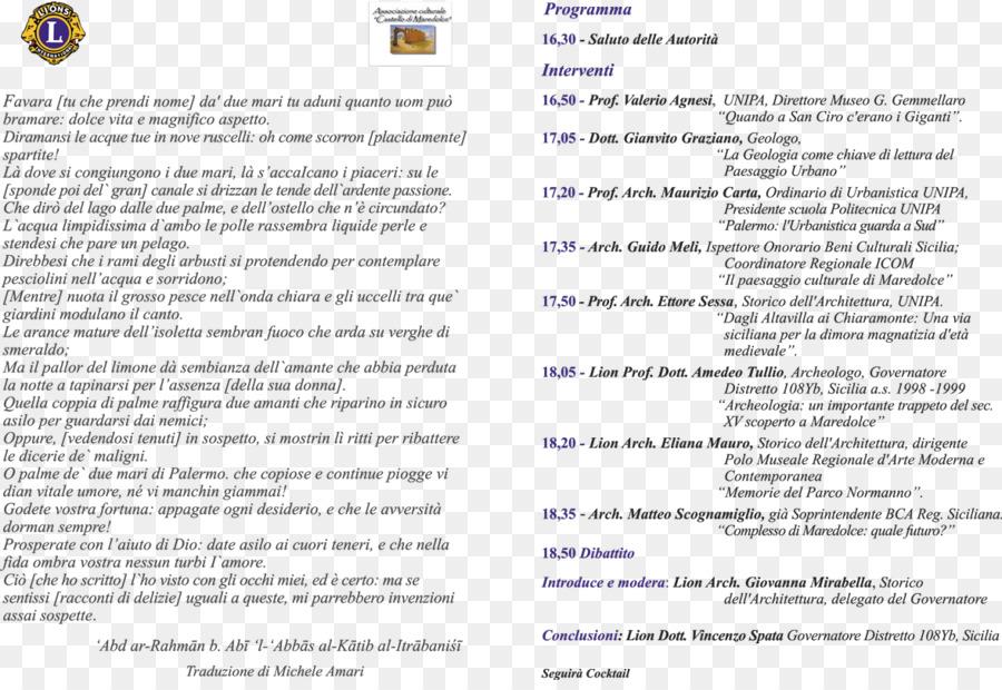 Document Line Font - line png download - 1178*800 - Free Transparent ...