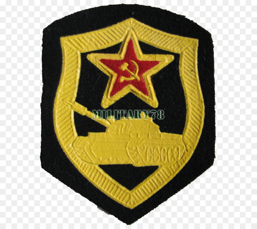 Soviet Union Russian Armed Forces Red Army Military Soviet Union