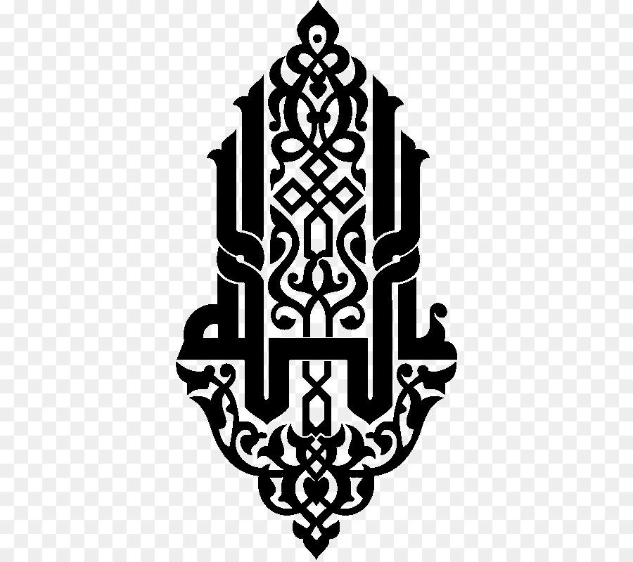 Kaligrafi Islam Kaligrafi Arab Islam Seni Kufi Islam Unduh Hitam